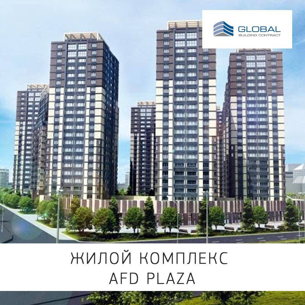 AFD-Plaza